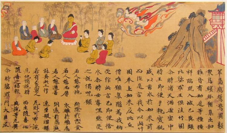 'The Illustrated Sutra of Cause and Effect', ink, colour on paper, handscroll, 8th century, Japan. Artist not named. Woodblock reproduction published in 1941, University Museum, Tokyo National University of Fine Arts and Music, Tokyo.