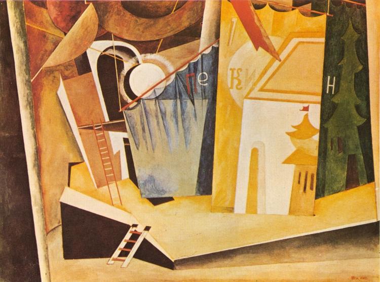 Ignaty Nivinsky. Decor design for Gozzi's play Princess Turandot, 1922. Watercolour on paper. Bakhrushin Theatre Museum, Moscow