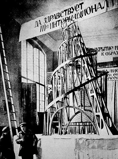 Vladimir Tatlin. Maquette of Tower or Monument to the Third International, 1919-1920