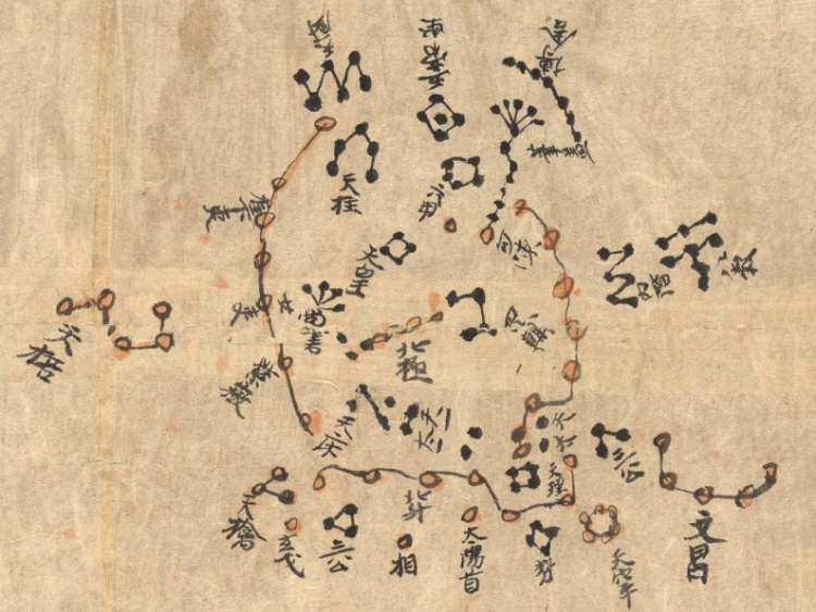 Dunhuang Star Atlas, the oldest complete star atlas known, dating from 649-684, discovered at  the Silk Road town of Dunhuang in 1907