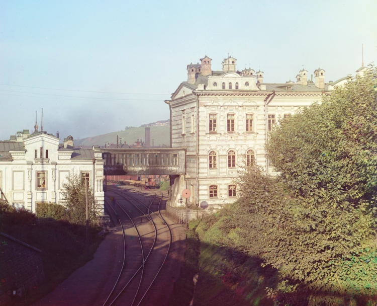Prokudin-Gorsky_-_Perm._Headquarters_of_the_Ural_Railway_Administration