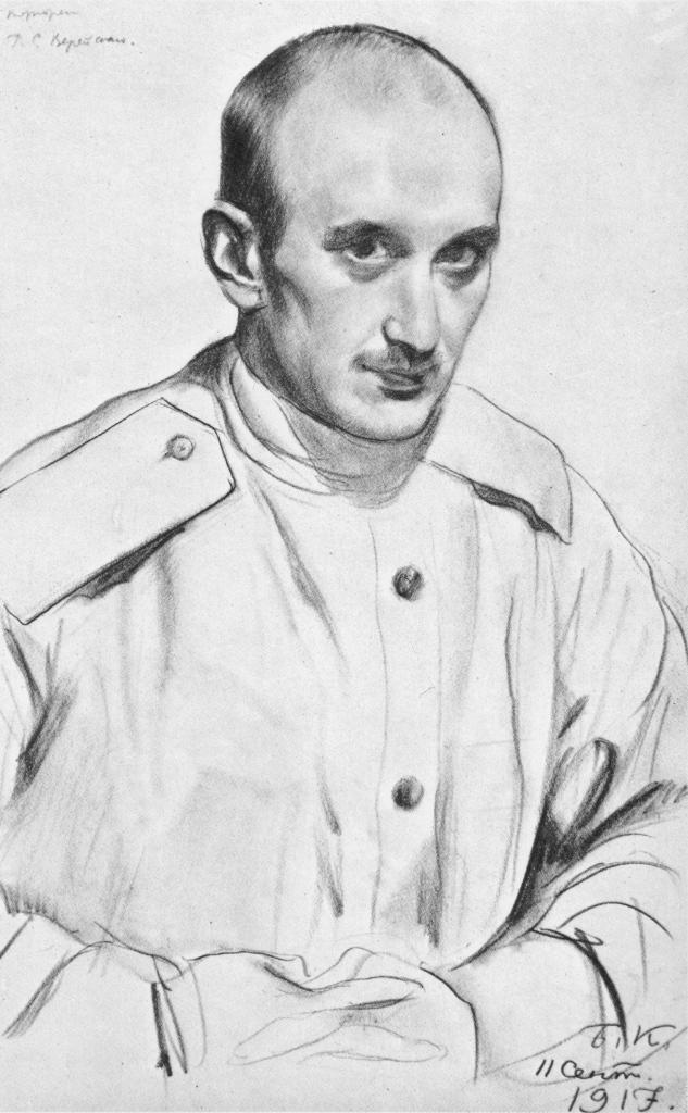 Boris Kustodiev, Portrait of Georgi Vereisky, 1917. Lead pencil and sanguine on paper. The Russian Museum