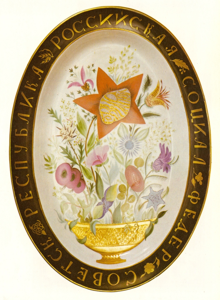 Bazilka Radonič, 'The New Government.' Plate. 1921