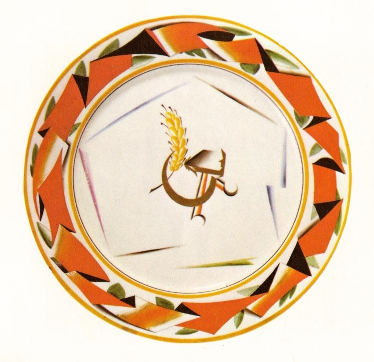 Sergei Chekhonin, 'Coral Ribbon.' Plate. 1919