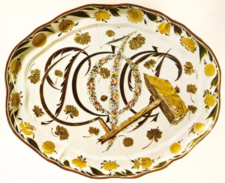 Sergei Chekhonin, plate with the emblem of the RSFSR. 1921