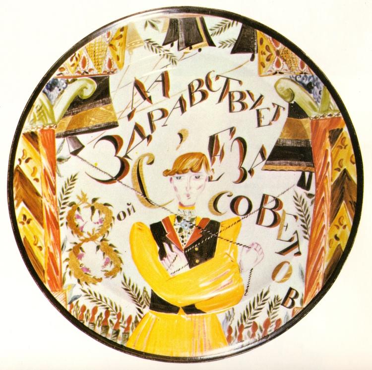 Alexandra Shchekatikhina-Pototskaya, 'Bell Ringer.' Dish. 1921