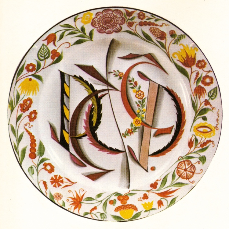 Georgy Vychegzhanin, plate with the monogram 'RSFSR.' 1921